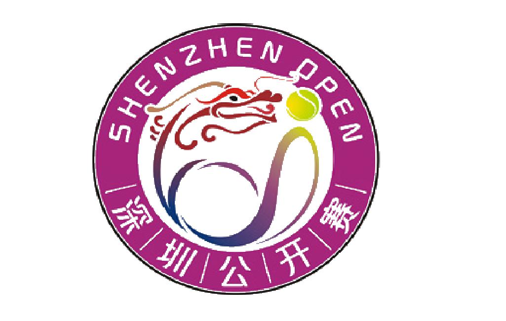 Shenzhen - Shenzhen Open